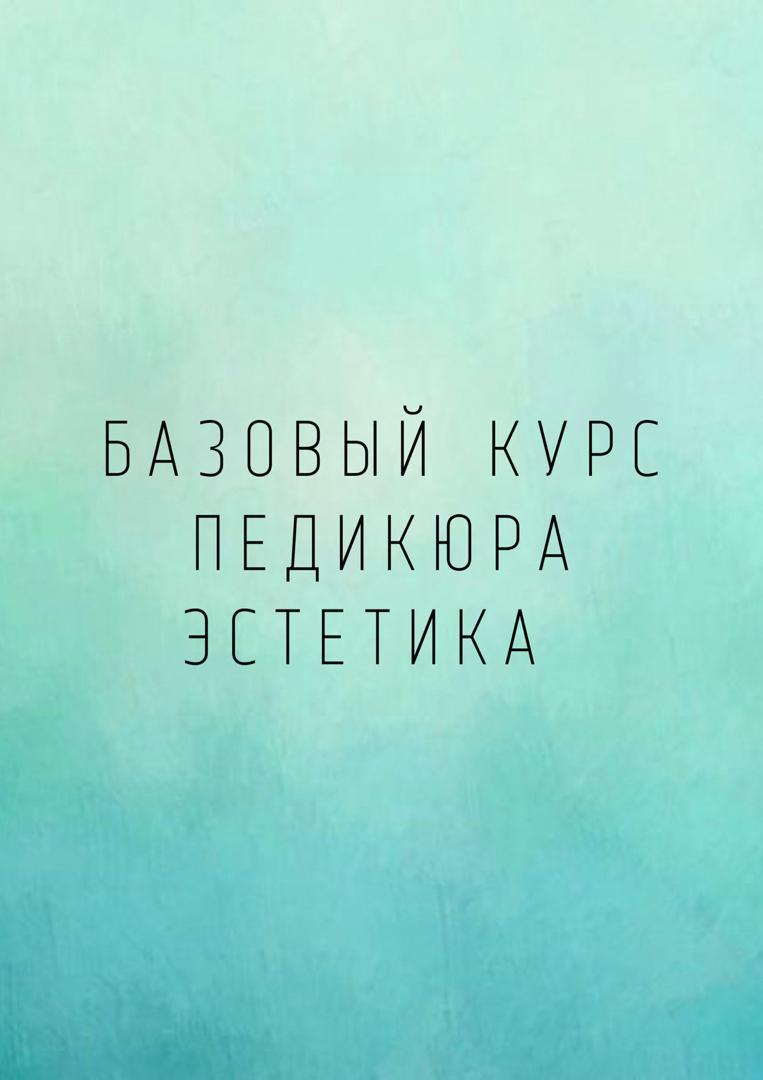 1fc967a9-1ba3-4d97-8e0f-003f05ad2960